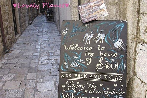 Ugorjunk be egy kávéra a Soulba