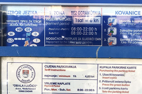 Figyeljünk oda mert egyik helyen 4 kuna, 200 méterrel odébb 6 kuna a parkolási díj!